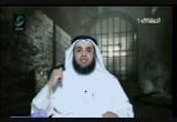 الحلقة السادس عشر (26/8/2010) قصة سجين