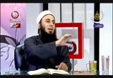قلة العلم وكثرة الربا وكثرة النساء(15)(28/8/2010)أشراط الساعة الصغرى والكبرى