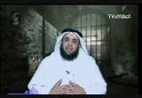 الحلقة التاسعة عشر (29/8/2010) قصة سجين