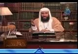 الحلقه 31(بداية المتفقه)باب أحكام الصلاة