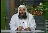 فتاوى الرحمة ( 4 )  ( 17-رمضان )