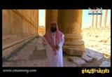18- قصة موسي عليه السلام / ج2 ( قصص الأنبياء )