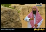 22- قصة يوشع بن نون عليه السلام ( قصص الأنبياء )
