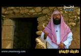 23- قصة داوود عليه السلام ( قصص الأنبياء )
