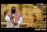28- قصة عيسى عليه السلام ( قصص الأنبياء )