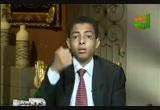 الأمانة (2) (1/9/2010) النبي رباني