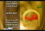 { إذ دخلوا على داوود ففزع منهم ... } (1/9/2010)  انتبه الله يتكلم