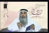 محبة الصحابة للنبي صلي الله عليه وسلم (2/9/2010) قصة حب