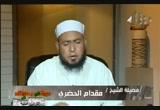 الذل والانكسار لله (3/9/2010) مواقف وطرائف
