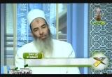 الرسول .. الزوج (4) (3/9/2010) الرحمة المهداة