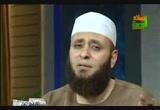 جسر جهنم العجيب (4/9/2010) خايف عليك 2