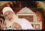 فهم الحياة والتخلص من عبودية الشهوات (5/9/2010) إياك إياك