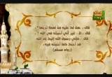 قصة محبة الله عز وجل لرجل أحب في الله (5/9/2010) قصة رواها الرسول