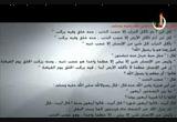 الخلق و البعث و الفناء (5/9/2010) وما ينطق عن الهوى