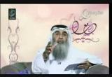 لماذا نحب النبي صلي الله عليه وسلم (6/9/2010) قصة حب