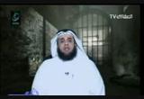 الحلقة الرابعة والعشرين (3/9/2010) قصة سجين