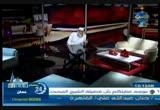 مجاهدة النفس 2 ( 2/9/2010 )  فى رحاب الصحيحين