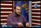 صبر العلماء ( 8/9/2010 ) صناعة العلماء