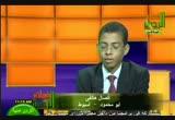 ترجمان القرآن (17/9/2010)
