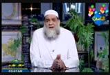 سبل النجاة من فتنة الدجال ( 9/9/2010 ) فى رحاب الصحيحين