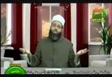 تعاهدوا القرآن (1) (20/9/2010) علمني رسول الله