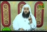 باب في التفكر ( رياض الصالحين) (22/9/2010) حاملة الأمانة