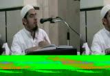 الدرس الخامس والعشرين (25/8/2010) فتح المجيد في شرح كتاب التوحيد