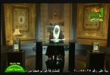 فتاوى الرحمة (23/9/2010)