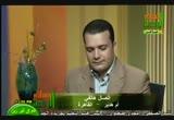 التعليم .. مشاكل وحلول (23/9/2010) مجلس الرحمة