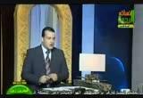 الأمة إلى أين؟ (25/9/2010) مجلس الرحمة