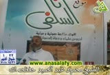 حفل زواج ابن الشيخ محمود عبد الحميد