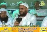 التغطية الاعلامية للندوة الكبرى لنصرة ام المؤمنين لمشايخ الاسكندرية