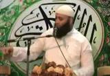 وصف الجنة  (من دروس المساجد)