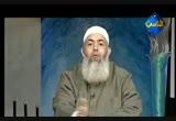مواجهة الإحباط (5) (22/3/2010) ركائز الإيمان