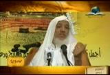 الأسرةفيرحابالقرآن(28/10/2010)محاضرةاليوم