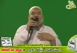 استحضار نية الحج (29-10-2010)