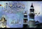 رمضان بين القران والصدقات