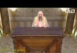 أحوالالعالمقبلالبعثة(2/12/2010)السيرةالنبوية