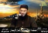 إعتقاد الرافضة فى أركان الإيمان (اصول مذهب الشيعة)
