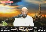 التقية بين السنة والشيعة (اصول مذهب الشيعة)