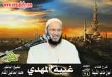 غيبة المهدى (اصول مذهب الشيعة)