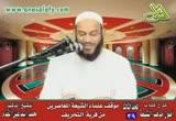موقف علماء الشيعة المعاصرين من فرية التحريف(أصول مذهب الشيعة)