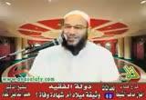 دولة الفقيه وثيقة ميلاد أم شهادة وفاة (أصول مذهب الشيعة)