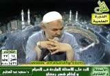 فتاوى الصيام وأحكام شهر رمضان( 3 )(الثلاثاء 29-7-2010).د/ سعيد عبدالعظيم