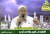 التعليق على تشييع جنازة نصر أبو زيد