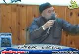 نصيحة للشباب ... لتواصل الأجيال (26/11/2010)