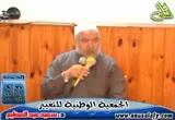 الجمعية الوطنية للتغيير (9/4/2010)