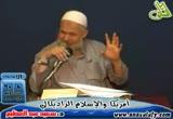 أمريكا والإسلام الراديكالي (27/6/2010)