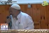 أوباما وأسباب التقرب إلى المسلمين (16/7/2010)