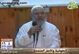 الصوفية والأمم المتحدة (16/7/2010)